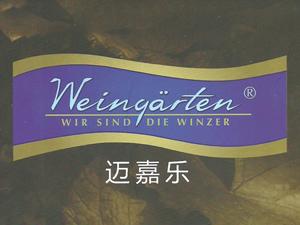 上海恒锦物流有限公司