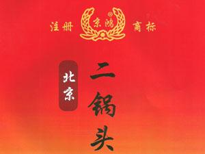 北京清跃泉酒业有限公司