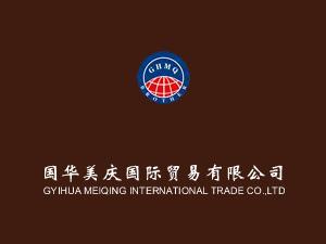 天津国华美庆国际贸易有限公司