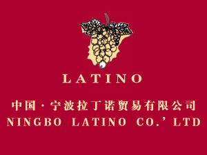 宁波拉丁诺贸易有限公司