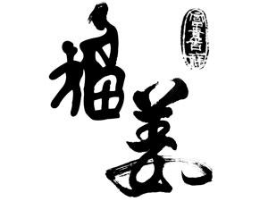 北京特隆图国际商贸有限公司
