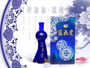 石家庄神雨酒业有限公司