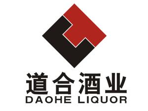 河南道合酒业营销有限公司