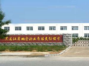 黑龙江省嫩仓酒业有限责任公司