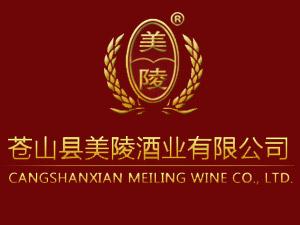 兰陵美陵酒业股份有限公司