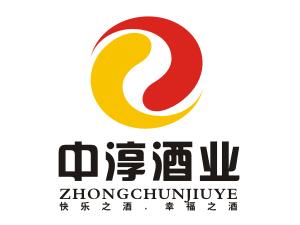 贵州中淳酒业有限公司