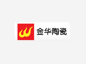 陵县金华陶瓷厂