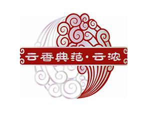 云酒集团深圳广和泰云酒销售有限公司