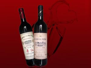 烟台卡诺葡萄酒有限公司