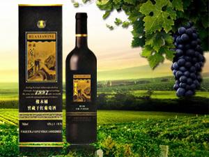 河南法格尔酒业有限公司