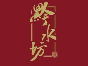 武汉立宝风商贸有限公司