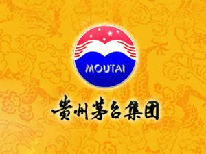 贵州茅台集团贡酒全国运营中心