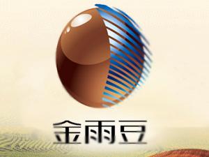 北京金雨豆国际贸易有限公司