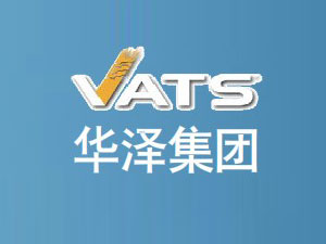 桂林湘山酒业有限公司