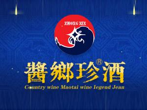 贵州酱乡珍酒业有限公司