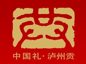 长沙元懿酒业贸易有限公司