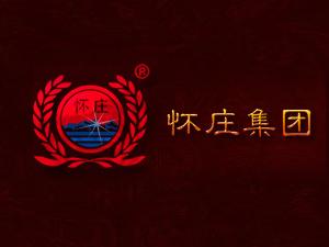 贵州怀庄酒业(集团)鸿美源酒业销售有限公司