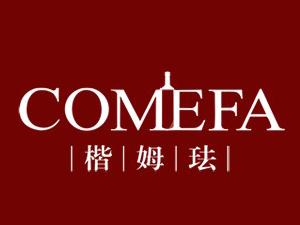上海楷姆珐国际贸易有限公司