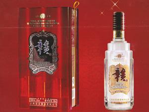 江西华赣酒业销售有限公司