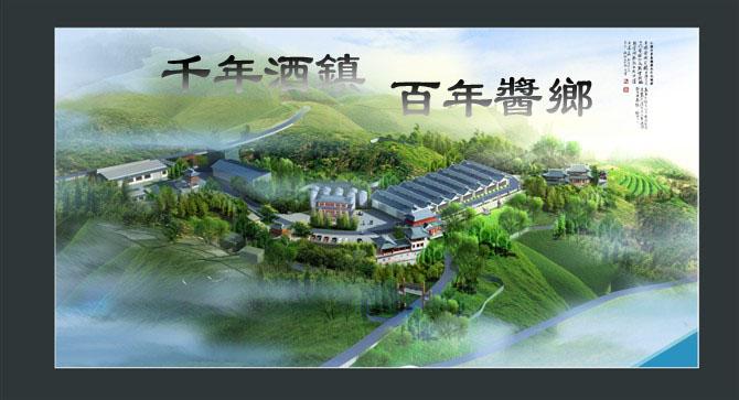 贵州中心酿酒集团百年酱乡全国运营中心