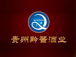 贵州省习水县黔酱酒业有限责任公司