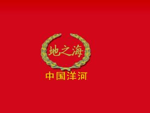 江苏洋河古酿酒业有限公司