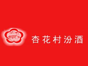 惠州市恒��酒�I有限公司