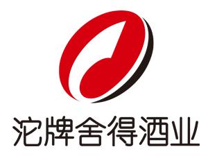 四川沱牌集团有限公司