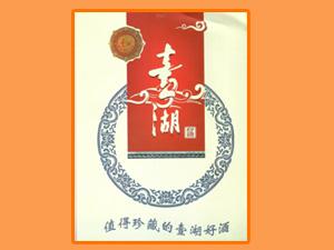 天津外经食品有限公司