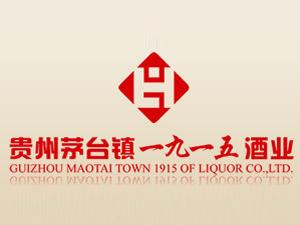 贵州一九一五酒业