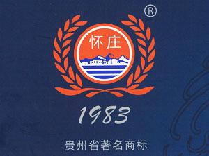 """""""怀庄1983""""全国营销中心"""