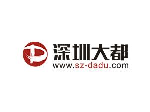 深圳市大都进出口有限公司
