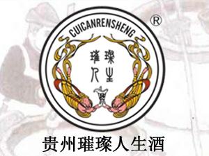 贵州永源酒业有限公司