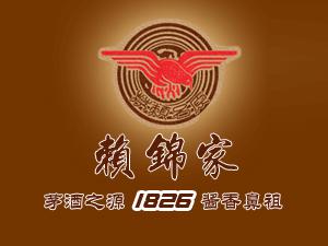 贵州赖锦家酒业有限公司