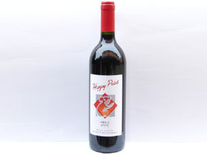 南宁市哈迪斯澳葡酒业有限公司