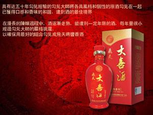上海霞溢贸易公司