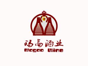 浙江玛高酒业有限公司