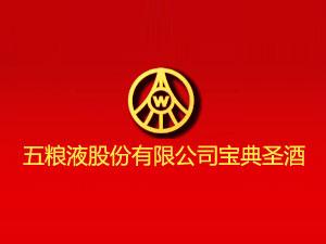 河南亿儒商贸有限公司