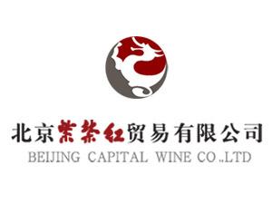 北京紫禁红贸易有限公司