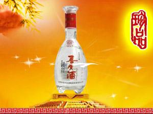 杏花村喜爱酒全国营销中心