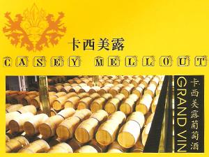 北京北方卡斯特酒业贸易有限公司