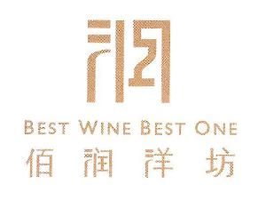 佰润洋坊(北京)国际贸易有限公司