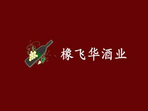 北京橡�w�A商�Q有限公司