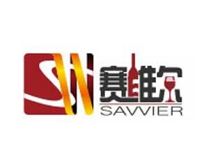 深圳赛维尔商贸有限公司