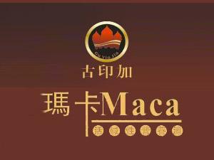 广西古印加商贸集团有限公司