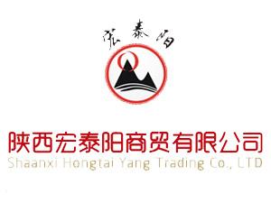 陕西宏泰阳商贸有限公司