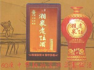 江西赣州九茂酒业有限公司