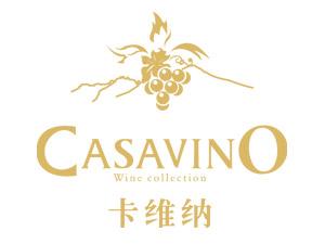 卡维纳酒窖