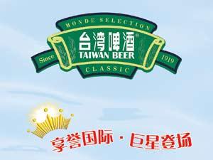 江苏金台啤商贸有限公司