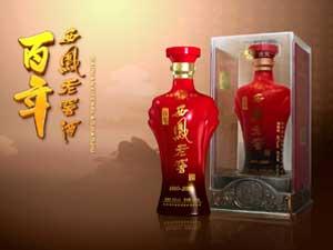 陕西飞龙糖酒副食有限公司